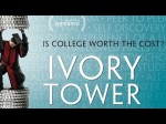 ivory tower blue horizontal